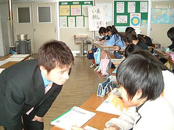 teach1.jpg